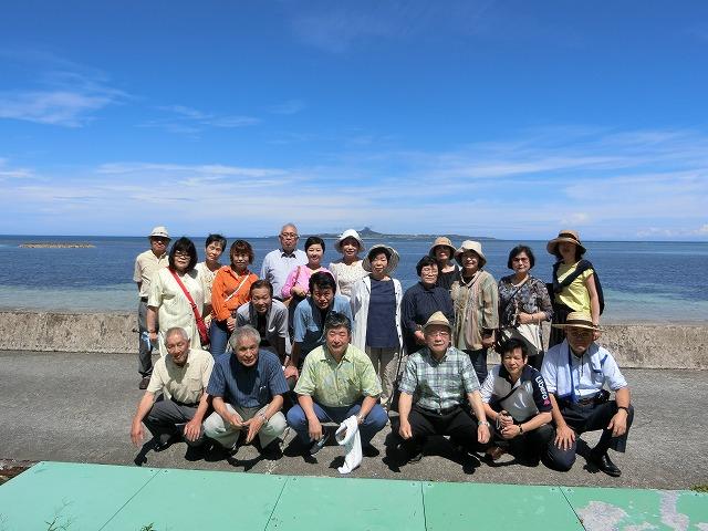 s-2019.6.26全国大会沖縄 057